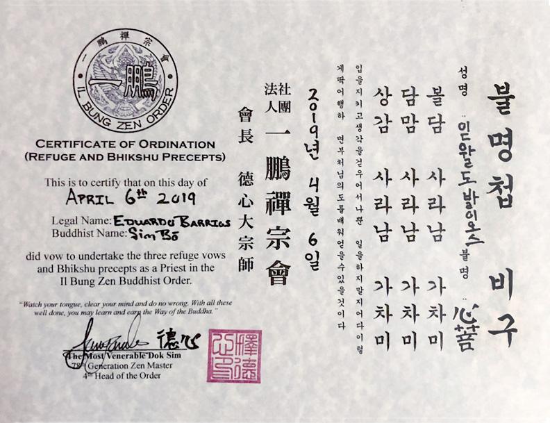 Shim Bo Certificate